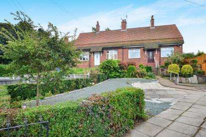 2 Bedrooms Bungalow for sale in Ravensdale Road, Mansfield, Nottinghamshire