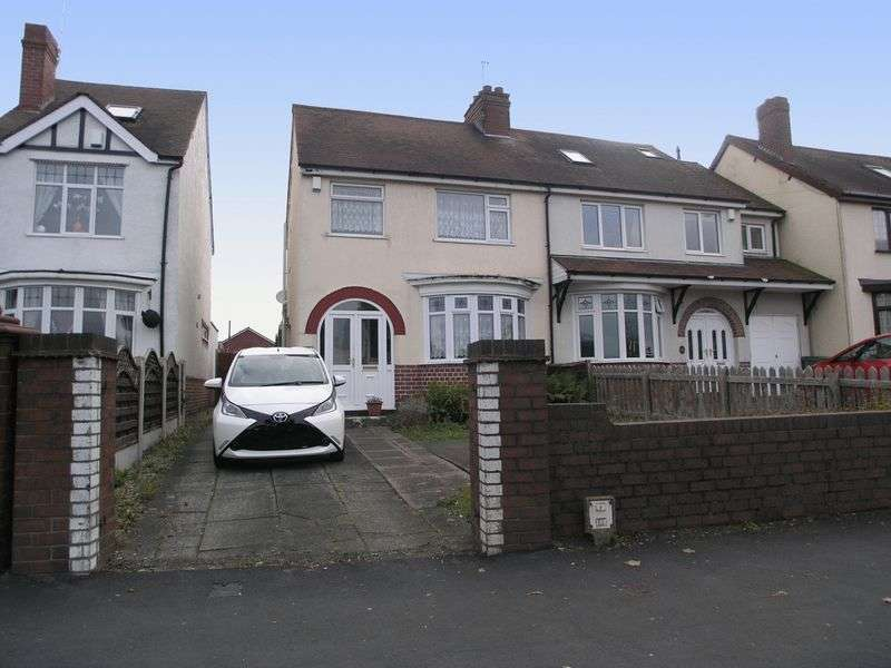 3 Bedrooms Semi Detached House for sale in BRIERLEY HILL, Amblecote Road