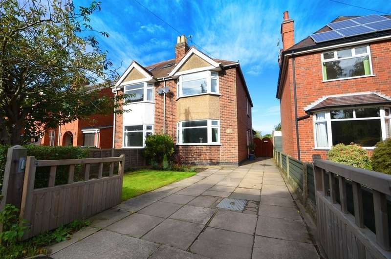 3 Bedrooms Semi Detached House for sale in Rugby Road, Dunchurch, Rugby