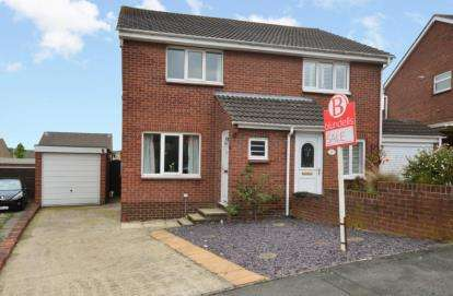 2 Bedrooms Semi Detached House for sale in Fulmar Way, Thorpe Hesley, Rotherham, South Yorkshire