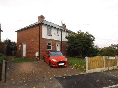 3 Bedrooms Semi Detached House for sale in Slant Lane, Mansfield Woodhouse, Mansfield, Nottinghamshire