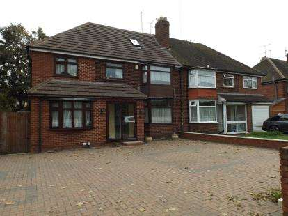 6 Bedrooms Semi Detached House for sale in Bescot Crescent, Walsall, West Midlands