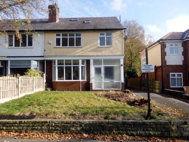 3 Bedrooms Semi Detached House for sale in Greenmount Lane, Heaton
