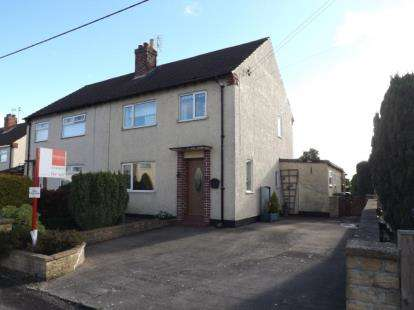 3 Bedrooms Semi Detached House for sale in Anteforth View, Gilling West, Richmond, North Yorkshire