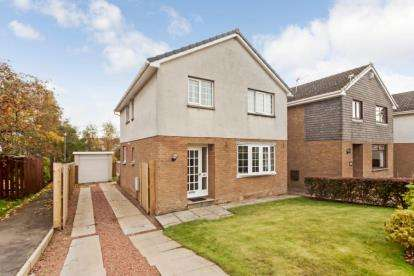 4 Bedrooms Detached House for sale in Howacre, Lanark, South Lanarkshire