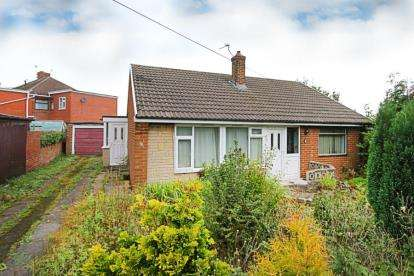 2 Bedrooms Bungalow for sale in Arlington Avenue, Aston, Sheffield, South Yorkshire