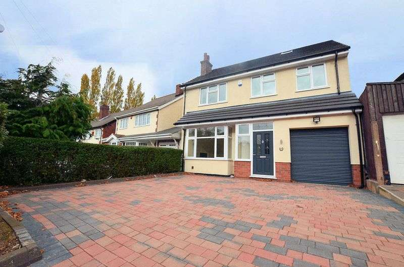 5 Bedrooms Detached House for sale in Dog Kennel Lane, Oldbury