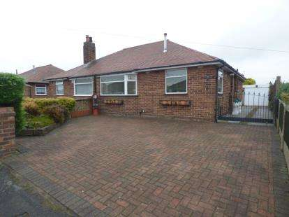 2 Bedrooms Bungalow for sale in Ferndale Close, Woolston, Warrington, Cheshire, WA1