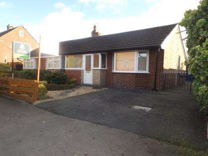 2 Bedrooms Bungalow for sale in Moss Lane, Coppull, Chorley, Lancashire