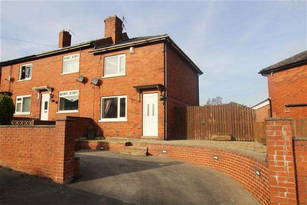 2 Bedrooms Town House for sale in Nest Estate, Mytholmroyd, Hebden Bridge