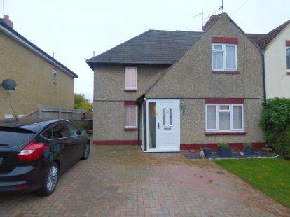 3 Bedrooms Semi Detached House for sale in Kerrfield Estate, Duston, Northampton, Northamptonshire