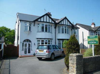 3 Bedrooms Semi Detached House for sale in Haden Hill Road, Halesowen, West Midlands