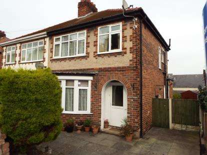 3 Bedrooms Semi Detached House for sale in West Drive, Holywell, Flintshire, CH8