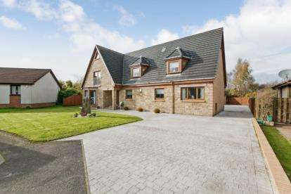 6 Bedrooms Detached House for sale in Redmill Court, East Whitburn