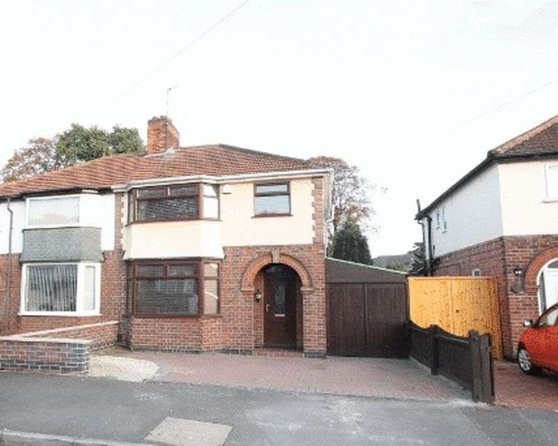 3 Bedrooms Semi Detached House for sale in Nunsfield Drive, Derby