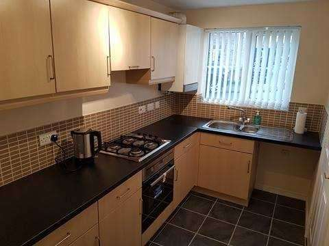 2 Bedrooms End Of Terrace House for sale in Clarence Gate, South Hetton