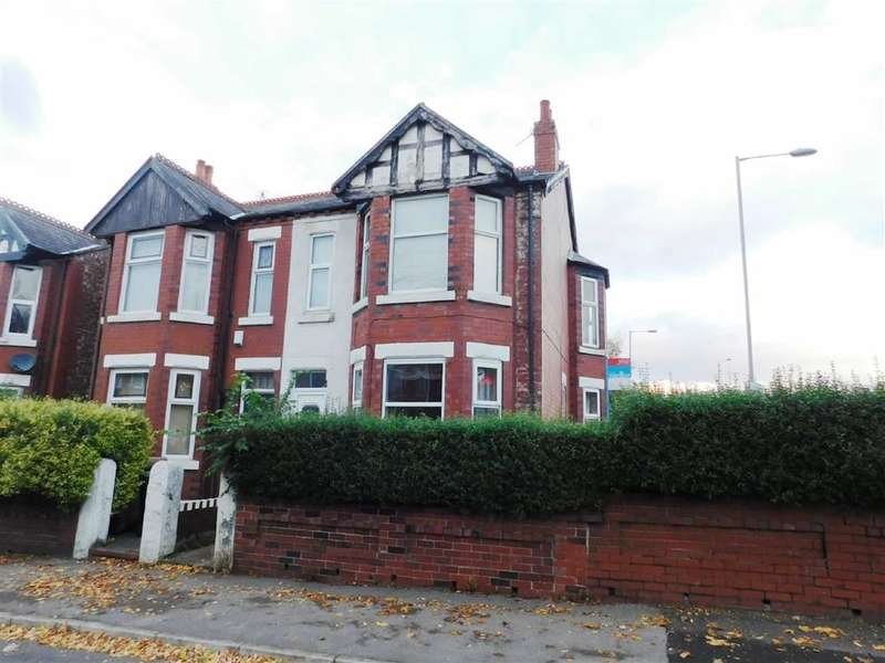 3 Bedrooms Property for sale in Sherborne Road, Cheadle Heath, Stockport