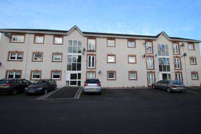 2 Bedrooms Flat for sale in Wilson Street, Hamilton, South Lanarkshire