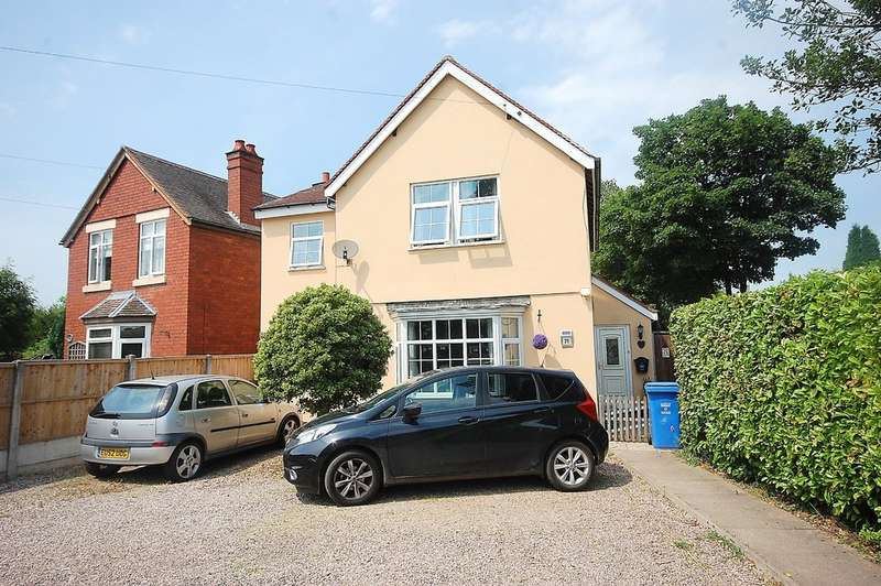 5 Bedrooms Detached House for sale in New Road, Armitage