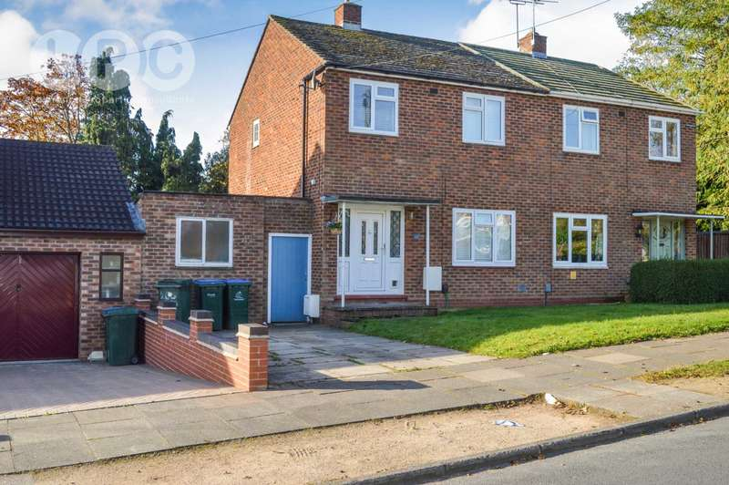 3 Bedrooms Semi Detached House for sale in Flynt Avenue, Allesley Village, Coventry, CV5