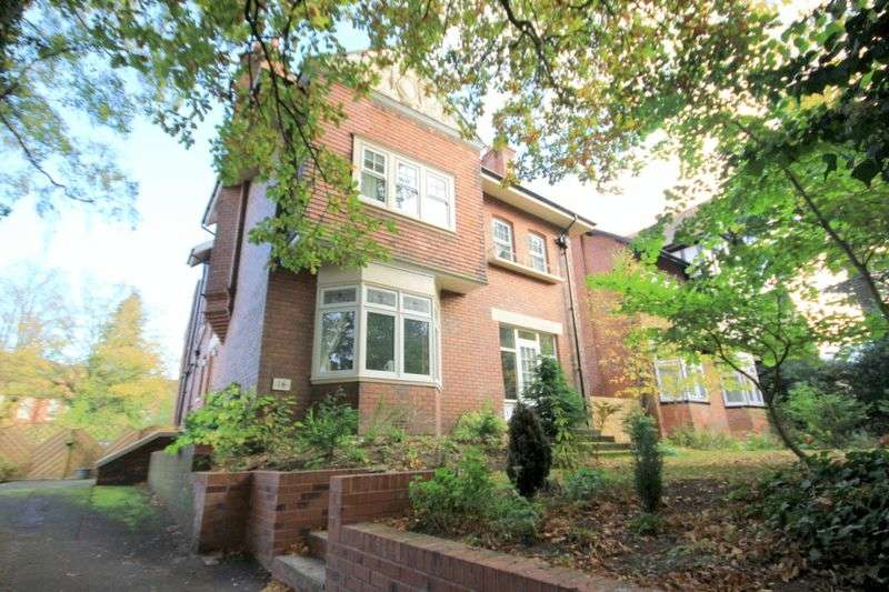 5 Bedrooms Detached House for sale in Lichfield Road, Stafford