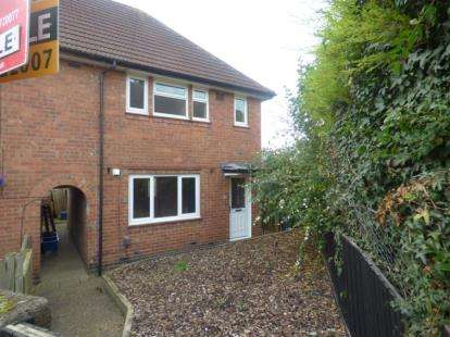 3 Bedrooms End Of Terrace House for sale in Dorset Road, Kingsthorpe, Northampton, Northamptonshire