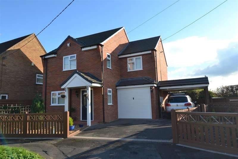 3 Bedrooms Detached House for sale in School Lane, Stafford