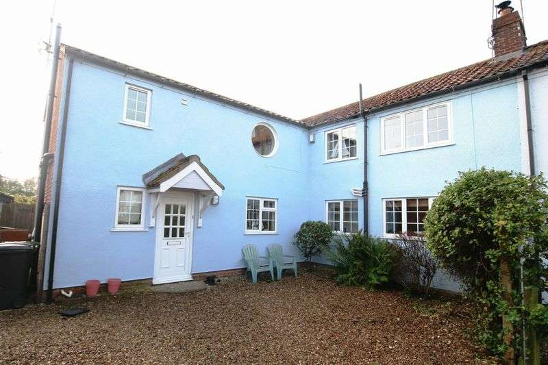 4 Bedrooms Semi Detached House for sale in Church Lane, Stanfield, NR20 4AP