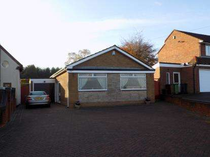 4 Bedrooms Bungalow for sale in Foley Road West, Streetly, Sutton Coldfield, West Midlands