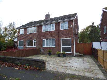 3 Bedrooms Semi Detached House for sale in Nazeby Avenue, Crosby, Liverpool, Merseyside, L23