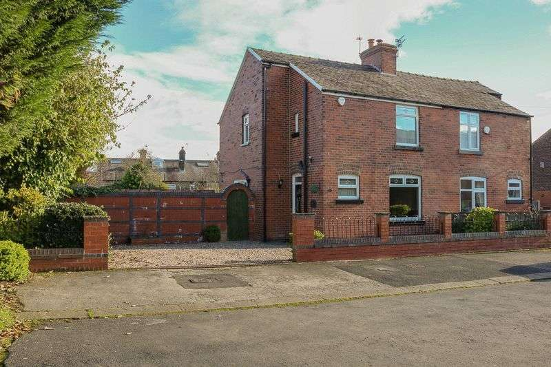 3 Bedrooms Semi Detached House for sale in Oaks Avenue, Bolton