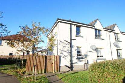 2 Bedrooms Flat for sale in Meiklehill Road, Kirkintilloch, Glasgow, East Dunbartonshire