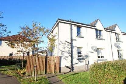 2 Bedrooms Flat for sale in Meiklehill Road, Kirkintilloch, Glasgow, East Dunbartonshire
