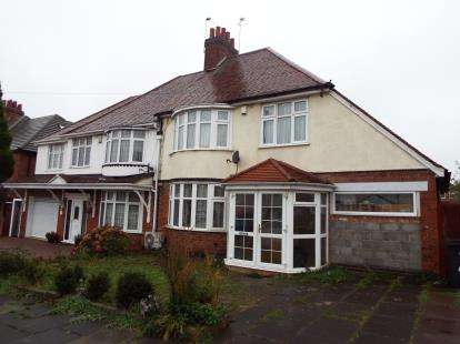 3 Bedrooms Semi Detached House for sale in Highway Road, Evington, Leicester, Leicestershire