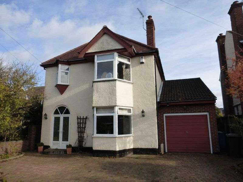 4 Bedrooms Detached House for sale in Lowestoft