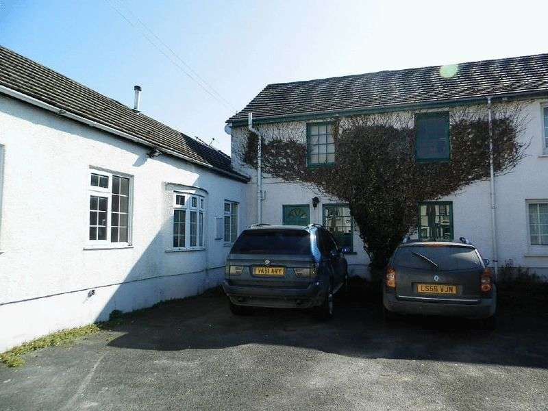 2 Bedrooms Terraced House for sale in St. Mary Street, Cardigan