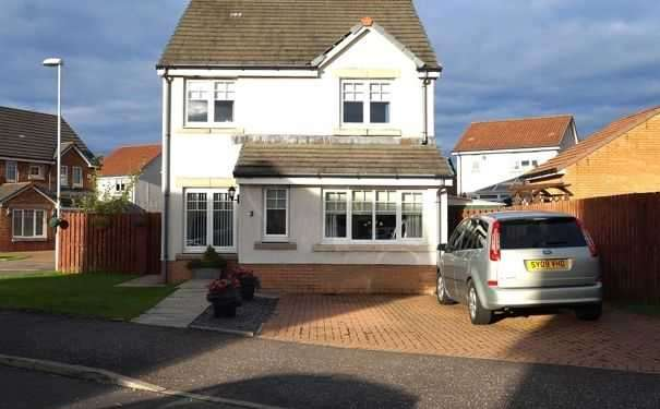 3 Bedrooms Detached House for sale in Stein Place, Wishaw, Wishaw