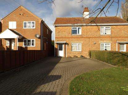 3 Bedrooms Semi Detached House for sale in Laceys Lane, Leverton, Boston, Lincolnshire