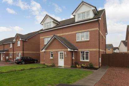 3 Bedrooms Semi Detached House for sale in St Andrews Drive, Law, Carluke, South Lanarkshire