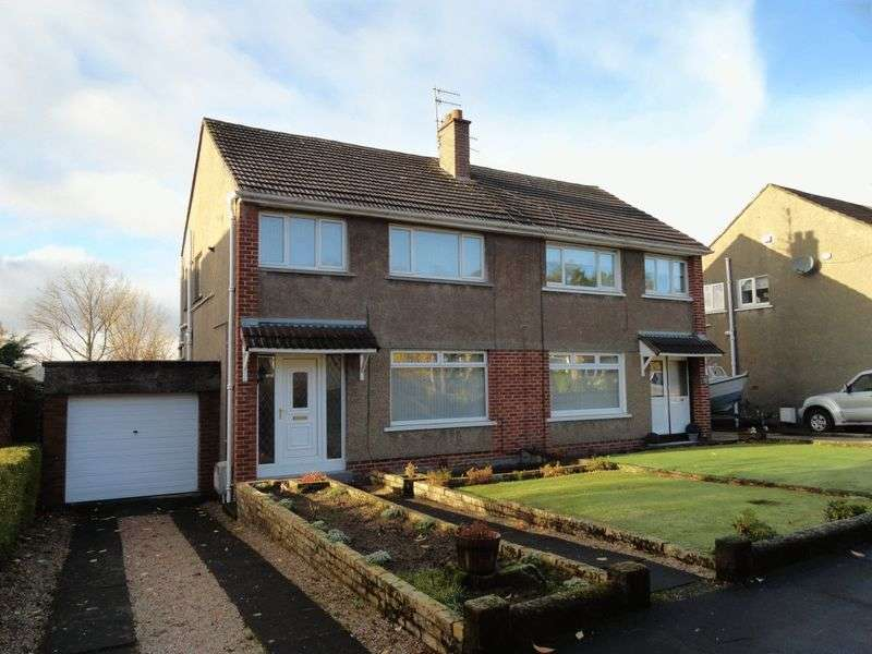 3 Bedrooms Semi Detached House for sale in McGregor Drive, Dumbarton