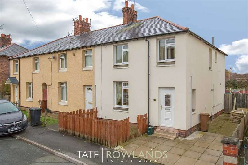 3 Bedrooms End Of Terrace House for sale in Primrose Street, Connahs Quay