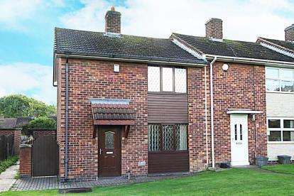 2 Bedrooms Town House for sale in Jasmine Avenue, Beighton, Sheffield, South Yorkshire