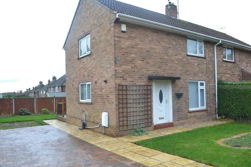 2 Bedrooms Semi Detached House for sale in Highfield Close, Gainsborough