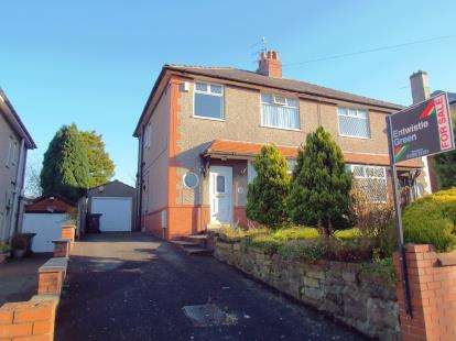 3 Bedrooms Semi Detached House for sale in Gib Lane, Livesey, Blackburn, Lancashire, BB2