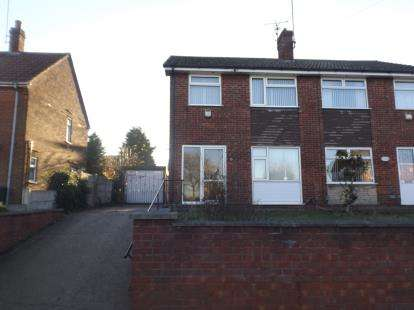 3 Bedrooms Semi Detached House for sale in Coxs Lane, Mansfield Woodhouse, Mansfield, Nottinghamshire