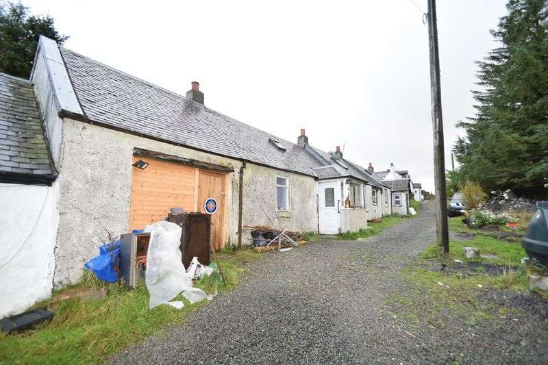 2 Bedrooms Cottage House for sale in 7 Station Road, Leadhills