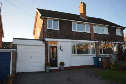 3 Bedrooms Semi Detached House for sale in Small Ridge, Lichfield