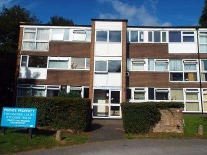 2 Bedrooms Flat for sale in Chelmsford Court, Nash Square, Perry Barr, Birmingham