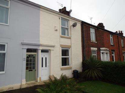2 Bedrooms Terraced House for sale in Albert Terrace, Higher Walton, Preston, Lancashire