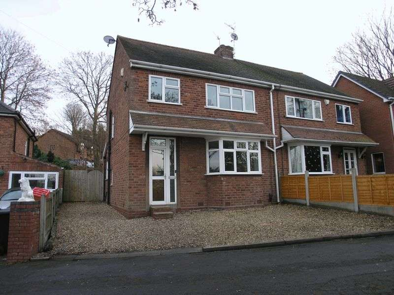 3 Bedrooms Semi Detached House for sale in STOURBRIDGE, Birmingham Street